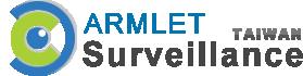 Armlet surveillance 阿姆雷特科技 安防監控事業部